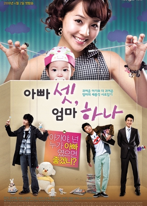 image of drama Three Dad One Mom [KDRAMA]